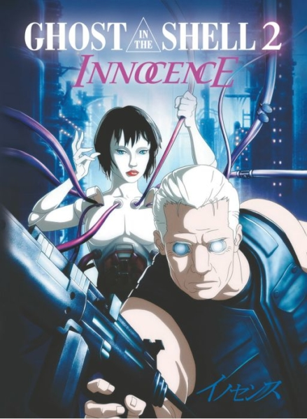 Ghost In The Shell II – Innocence
