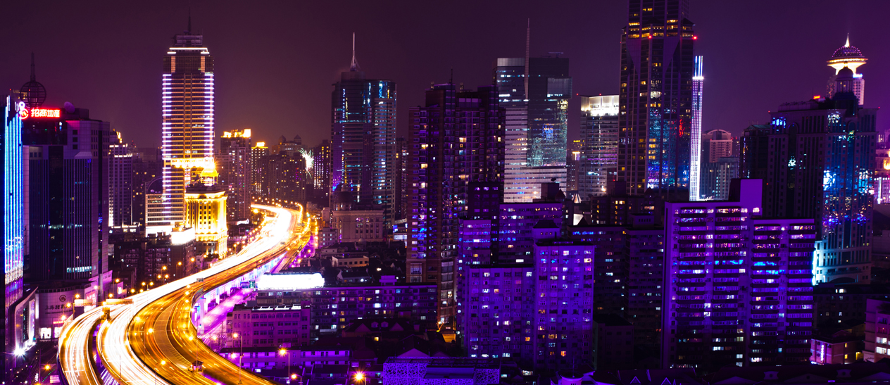 Header_smartcities11